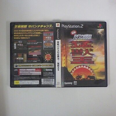 ps2 pachisuro moujyuou PS2 PlayStation 2 JP GAME/s38