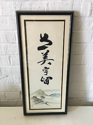 Vintage Chinese or Japanese Signed Watercolor Painting Calligraphy & Landscape