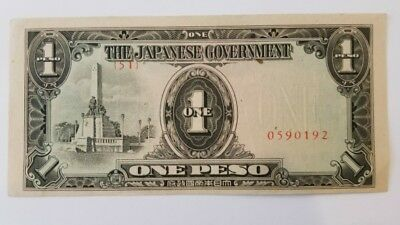 The Japanese Government One Peso, 1942 aUNC