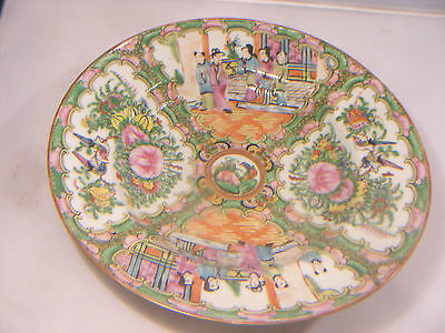 Antique  Chinese Canton Famille Rose Plate  Bowl