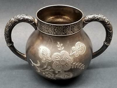 Albany Silver Plate Co 5106 Hand Chased Open Sugar/Spooner Holloware Ball Shaped