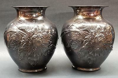 "Stunning Reed & Barton 1937 Pair of Repousse Holloware Wild Flower 8"" Vases Wow!"