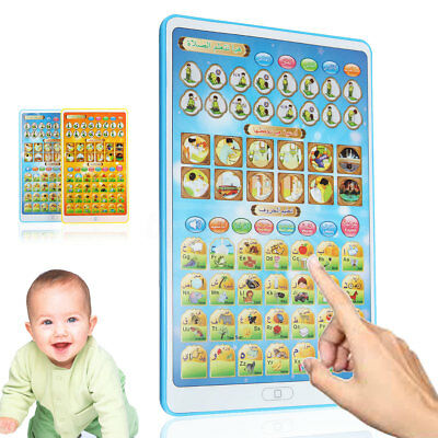 Kids Baby Child Tablet Islamic Toy Learn Alphabet Quran Salat Dua Rhymes Gift