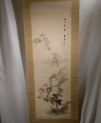 Old Japanese or Chinese Hanging Scroll       88508