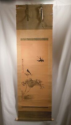 Old Japanese or Chinese Hanging Scroll       88506
