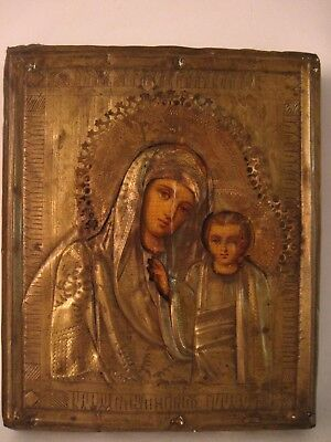 Antique 19c Russian Orthodox Paper on wood Icon Mother of God in brass oklad.