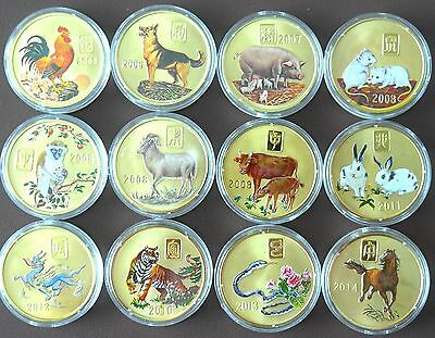 L3150, Korea 12 Zodiac Animals, 12 Pcs Commemorative Coins, 2005-2014