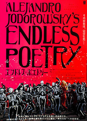 Endless Poetry (Poesía Sin Fin) (2017) Japanese Chirashi Mini Movie Poster B5
