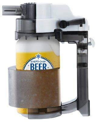 TAKARA TOMY Beer Hour Cold Clear Black Handy Beer Server New from Japan