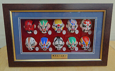 CHINESE OPERA MINIATURE FACE PAINTING MASKS 10 Piece in Shadow Box in Gift Box