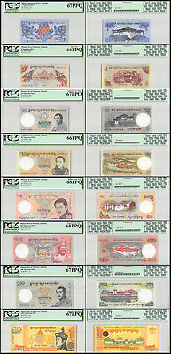 Bhutan 1-1,000 (1000)Ngultrum 8 PCS Full Set, 2008-15,P-27-34,PCGS 66-68,6TH
