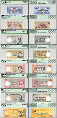 Bhutan 1-1,000 (1000)Ngultrum 8 PCS Full Set, 2008-15,P-27-34,UNC,PCGS 66-68,6TH