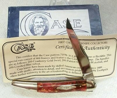 Case XX 71096 Toothpick knife, Cranberry Gold Swirl 1 of 200, 1994 25 cent stamp