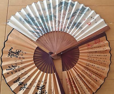 Chinese paper an Wood Fans ...