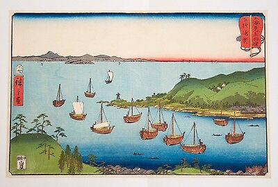 "RARE ORIGINAL - HIROSHIGE ""WRESTLING MATCHES BETWEEN THE MOUNTAINS and SEAS"""