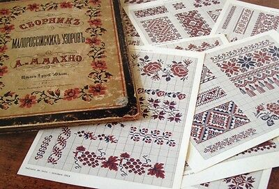 FABULOUS FRENCH CROSS STITCH PATTERN PACK Antique Russian Borders and Motifs