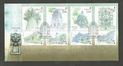 Singapore 2004 Monuments Fdc Sg,1424-1431 Lot 4862A