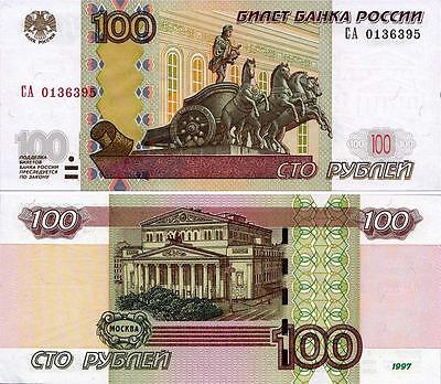 RUSSIAN BANKNOTE 100 RUBLES 1997 NOTE BANK of RUSSIA 100 ROUBLES MONEY CURRENCY