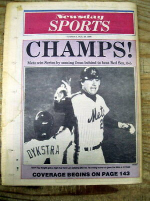 1986 Newsday newspaper NEW YORK METS WIN baseball WORLD SERIES vs Boston Red Sox