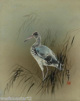 Fine Antique Chinese or Japanese Painting Plover Bird on Silk Signed