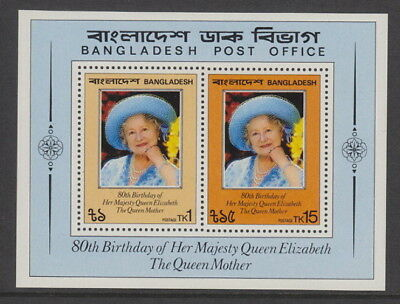 BANGLADESH - 1981 80th Birthday of the Queen Mother MS - UM / MNH