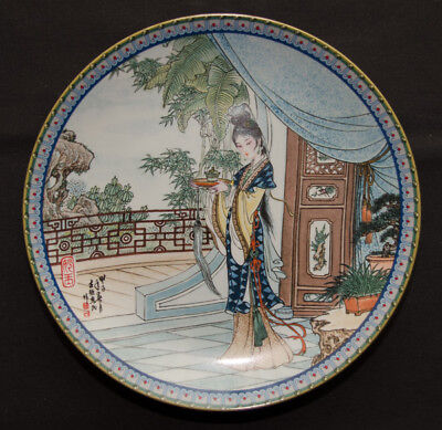 Imperial Jingdezhen Porcelain Beauties of the Red Mansion Fifth plate - Miao-yu