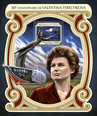 Chad 2017 MNH Valentina Tereshkova 80th First Woman in Space 1v S/S Stamps