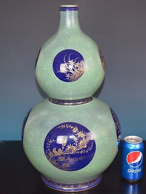 Magnificent Antique Chinese Famille Rose Porcelain Vase Marked Qianlong S9713