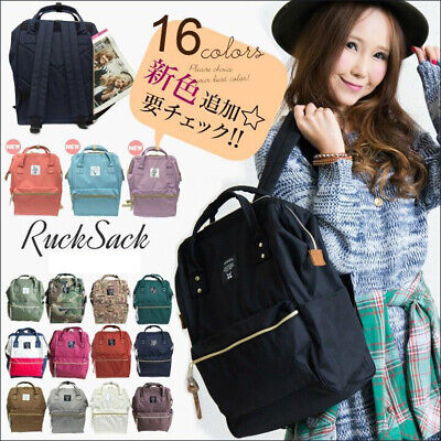 Japan Anello Backpack Rucksack Unisex Canvas Quality School Bag Big Book Campus