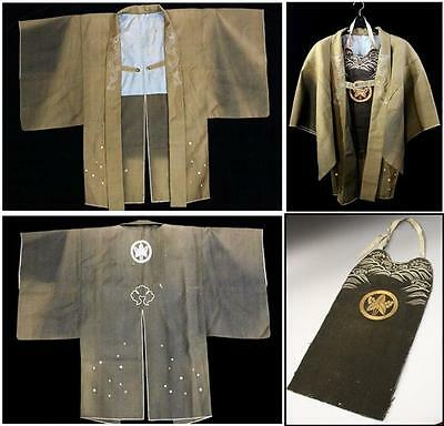 Japanese Antique Maruni tacih Omodaka & Dragon Jinbaori battle surcoat