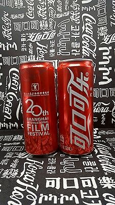 Rare china coca coke cola shanghai  international 20th FILM festival can empty