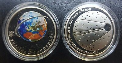 UKRAINE, 5 Hryven 2017 Coin UNC, The First Artificial Earth Satellite