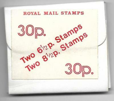 30p Experimental Stamp Box Series 1 Ref 15718