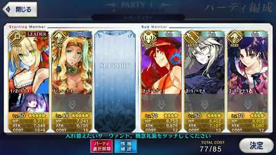 FGO / Fate Grand Order account JAPAN Nero caster Quartzecolt