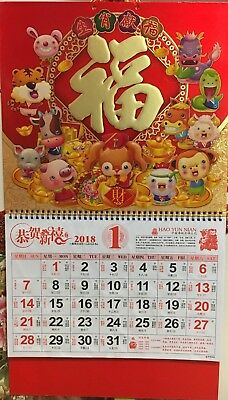 """2018 Year of the Dog Chinese Monthly Calendar : 25.5"""" x 14.5""""-Calen #17"""