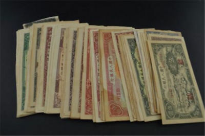Collection of 60 PCS China's first set of RMB paper money bank currency#888