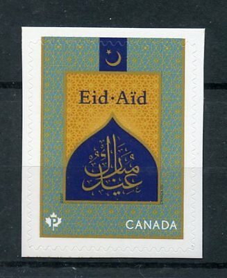 Canada 2017 MNH Eid al-Fitr Aid 1v S/A Set Religion Islam Festivals Stamps