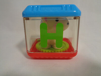 Fisher Price Touch & Feel Cube Letter H - Horse Inside