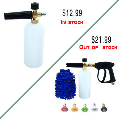 "1/4"" High Pressure Washer Gun Water Jet Snow Foam Lance Soap Spray Cannon&Glove"