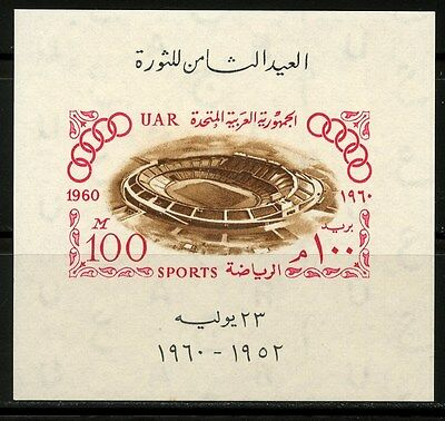 Egypte, Egypian Stamp, Hoja Bloque, Estadio, Spots,  Uar 1960