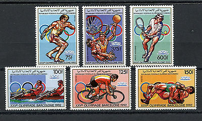 Comores Stamps, The Olympic - Barcelona 1992, (6), Olimpiadas