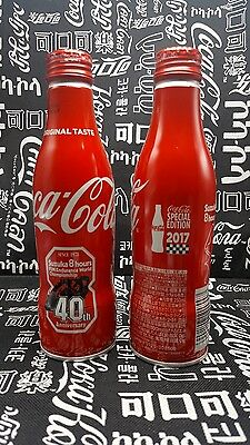 Rare japan 2017 coca coke cola suzuk The car 40th Aluminum bottle 250ml empty