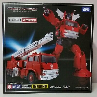 Transformers Masterpiece MP-33 KO Inferno