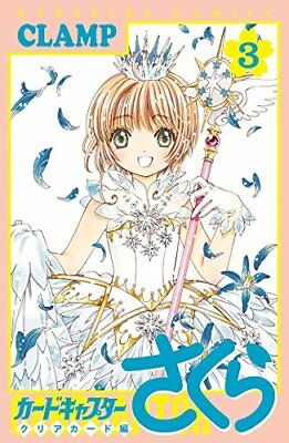 Cardcaptor Sakura: Clear Card Arc (3) Japanese original version / manga comics