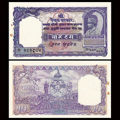 Nepal 10 Mohru, ND(1951), P-6, Rusted staple holes note, A-UNC