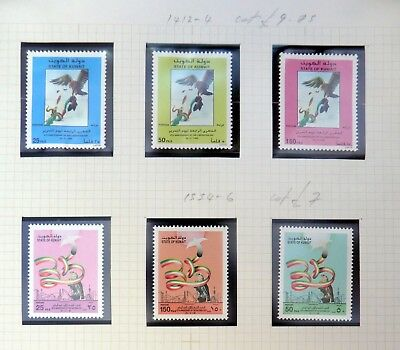 KUWAIT Birds SG1412-4 & 1334-6 U/M NB3292