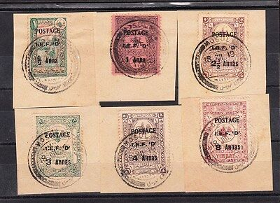 IRAQ 1919 MOSUL British Occupation local set on Turkey used on pieces !