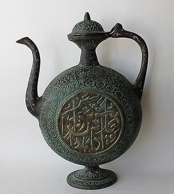 Vintage Arabic Persian Middle Eastern Brass Cast Iron Flat Sided Teapot
