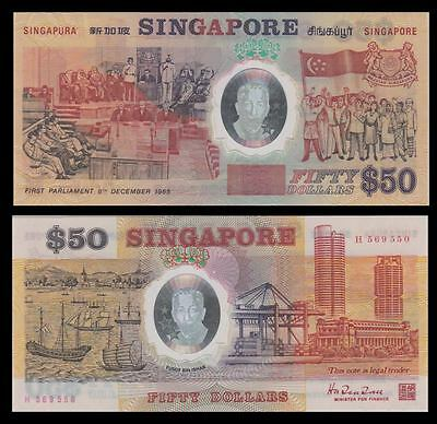 Singapore 50 Dollars, 1990, P-31, Polymer, UNC>25th Commemorative note