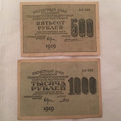 VINTAGE PAPER MONEY RUSSIA 500 and 1000  Rub 1919 Year.